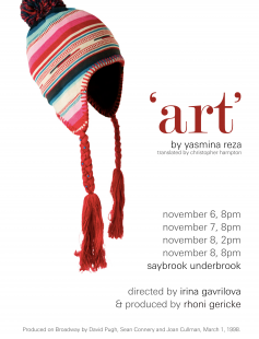 Poster of 'Art'
