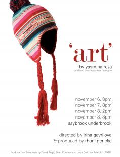Poster of 'Art'