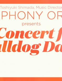 Poster of A Concert for Bulldog Days