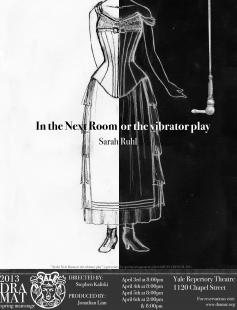 Poster of In the Next Room or the vibrator play