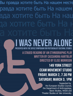 Poster of I Was Never Alone