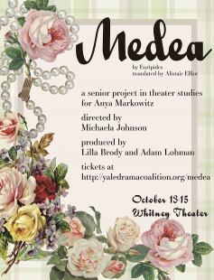 Poster of Medea