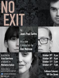 Poster of No Exit