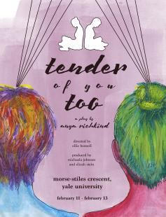 Poster of tender of you too