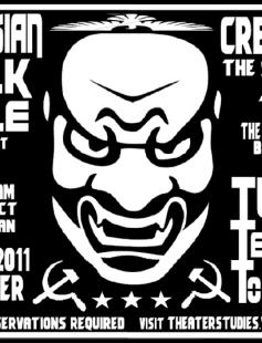 Poster of Caucasian Chalk Circle