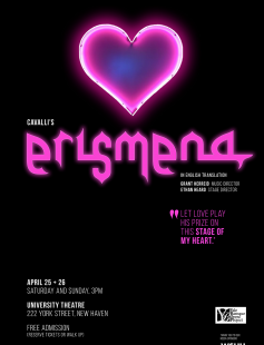 Poster of Erismena