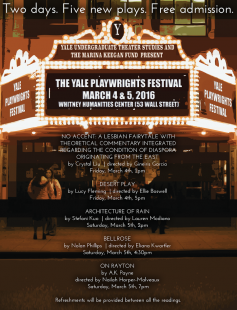 Poster of The Yale Playwrights Festival 2016