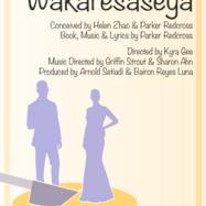 Wakaresaseya Poster